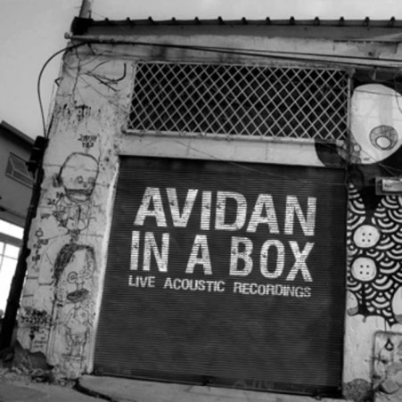 Avidan in a Box Album