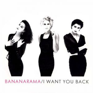 I Want You Back Album
